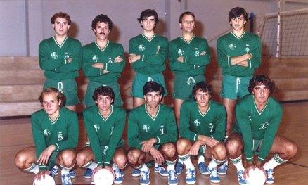 Showy Boys Serie B Stagione sportiva 1981-1982 divisa