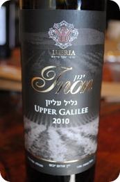 Leuria Winery 022
