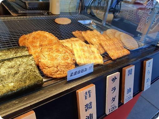 Japan street food 17