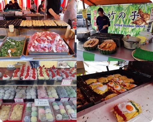 Japan street food 2