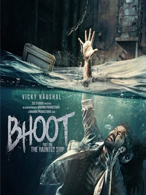 Bhoot Movie