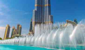 Dubai Package - The Dubai Fountain