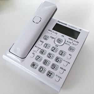 電話回線の不具合に関するお詫び