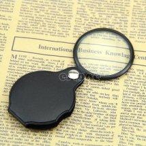 Mini Pocket 5X 45mm Folding Jewelry Magnifier Magnifying Eye Glass Loupe Lens