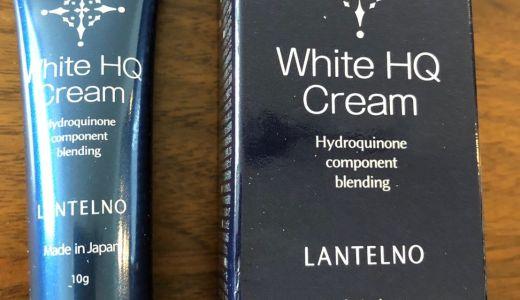 【ハイドロキノンクリーム】LANTELNOでシミが消えるか??|使用感を忖度なしでレポートします
