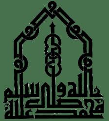 Majlis Ash-Shura