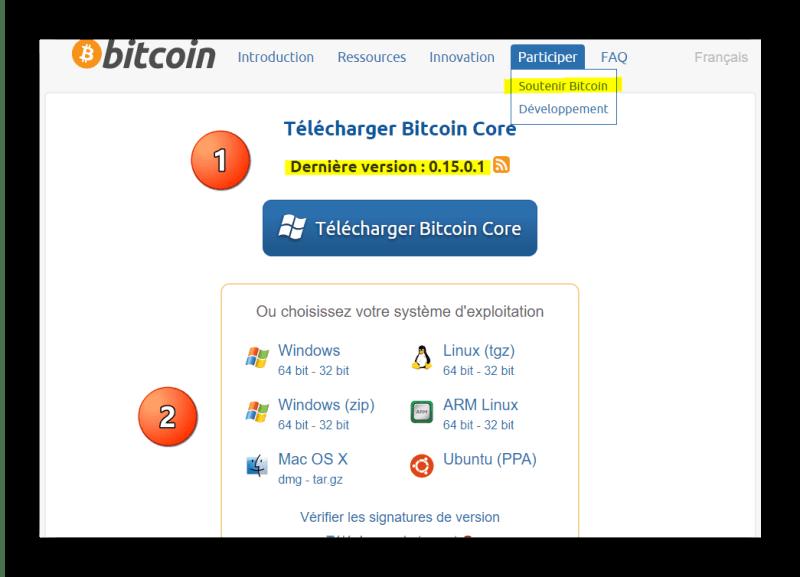 image de https://bitcoin.org/fr/telecharger