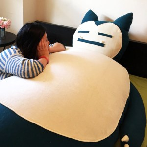 Giant Snorlax Bean Bag Shut Up And Take My Yen : Anime & Gaming Merchandise