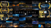 Greek Skies by Panagiotis Filippou