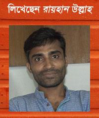 Raihan Ullah