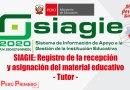 SIAGIE: Registro de la recepción y asignación del material educativo – Tutor – VIDEO