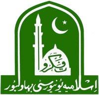 Islamia University Bahawalpur (IUB) Logo