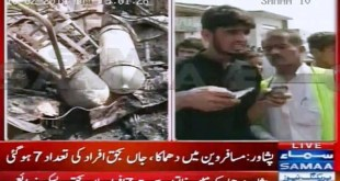 Blast in Peshawar