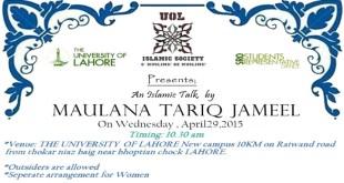 Maulana Tariq Jameel University of Lahore Bayan