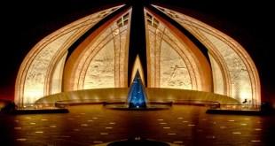 Pakistan Manoment Islamabad