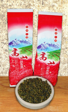 DMS Ruan Zhi Oolong N° 17 Jade Pearls
