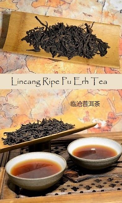 Lincang Fermented (shou) Pu Erh Tea