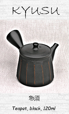 Japanese Kyusu teapot, black, 120ml; clay, handmade
