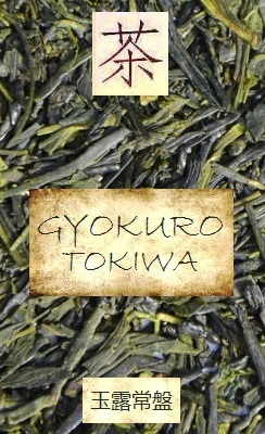 Gyokuro Tokiwa Green Tea