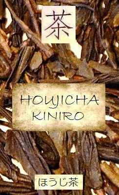 Hojicha Kiniro: summer Bancha tea roasted after green processing