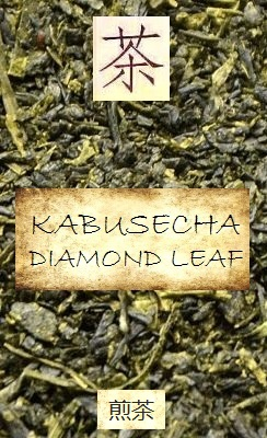 Kabusecha Diamond Leaf Green Tea