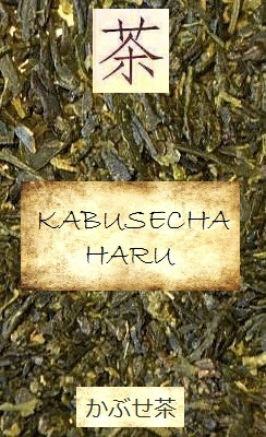 Kabuse Sencha (Kabusecha) green tea from Kagoshima, Japan