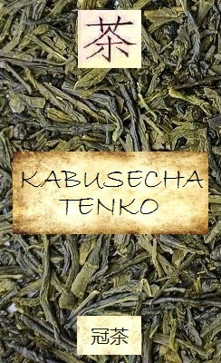 Kabusecha Tenko Green Tea