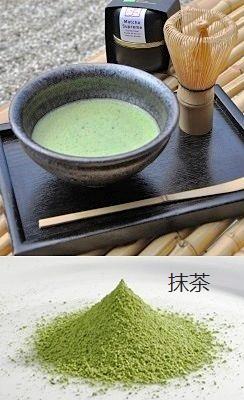 Matcha Tekiro: fine Japanese Kabuse Matcha tea from Kagoshima