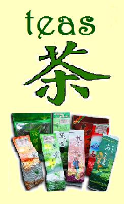 Tea from Thailand