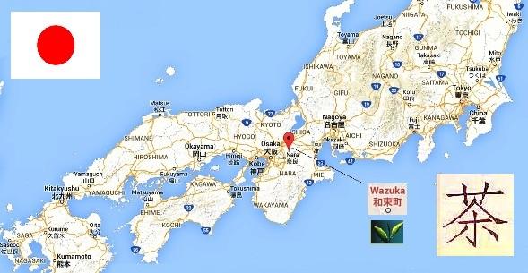 Overview map Japanese tea cultivation regions: Wazuka/Kyoto