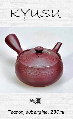 Japanese Teapot, aubergine, 290ml, clay, handmade