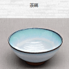 Japanese teacup, white & turquoise, 210ml, 11.5 x 5.5 cm