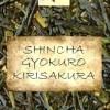 "A Gyokuro (shaded) green tea of Shincha quality (fresh ""first flush"")"