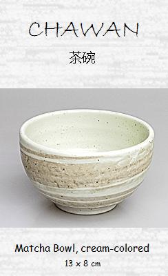 Matcha Bowl (Chawan), cream-colored, 13 x 8 cm