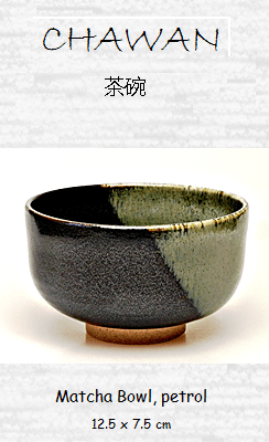Japanese Matcha Bowl (Chawan), petrol, ceramic handicraft, 13 x 8 cm