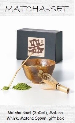 Matcha Set 'Matcha Essentials 1'