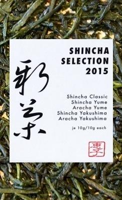 5 Shincha Teas Gift Box