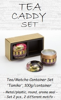 Japanese Tea & Matcha Box Set 'Tamiko', 2-pcs set, 100g / caddy