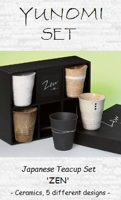 Japanese Ceramic Teacup Set 'Zen', 5-pcs, 5 different designs