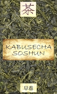 Kabusecha 'Soshun' Green Tea