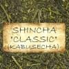Single-variety Shincha tea based on the Yabukita cultivar