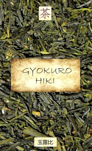 Gyokuro Hiki - fully shaded Japanese green tea