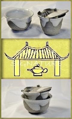 SiamTeas Signature Shiboridashi Set with Tea Bowl, 120ml