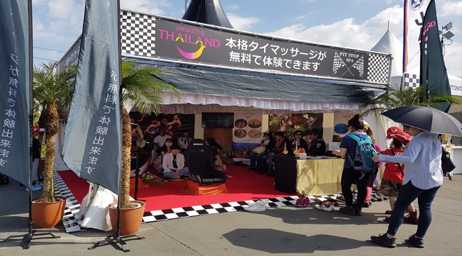 Thailand showcases globetrotting tuk-tuk at the Hungarian Formula 1 2017