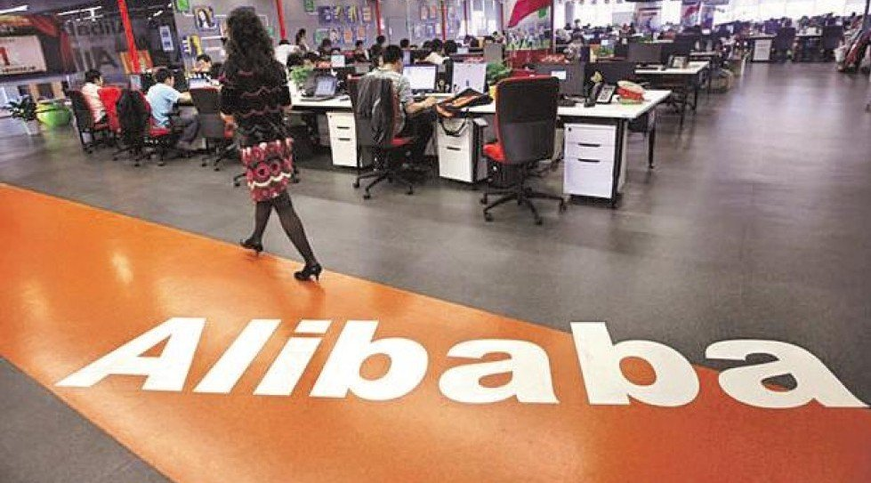Alibaba And WHA Corporation Plc Jointly Invest In EEC E-commerce Project