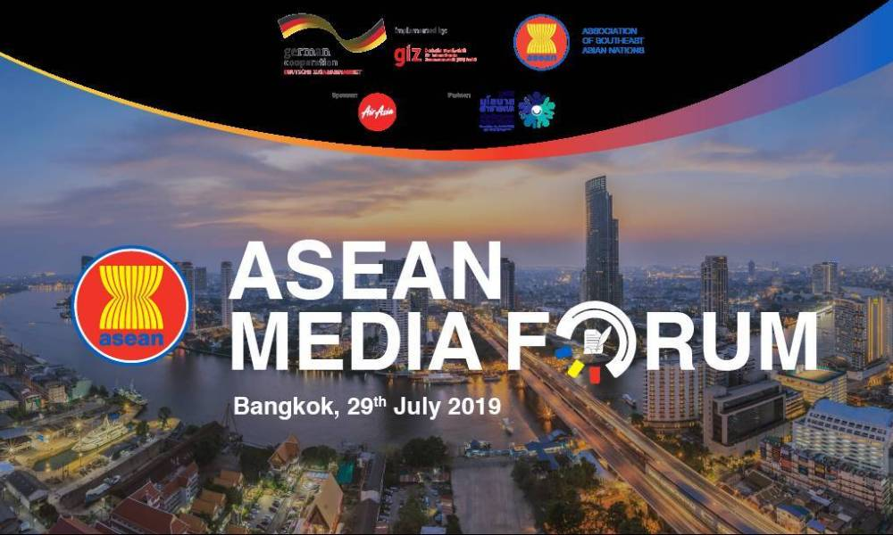 ASEAN Media Forum Tackles Economic Issues