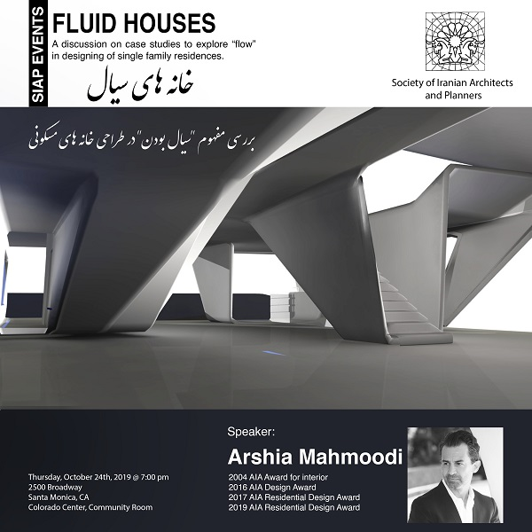 FLUID HOUSES