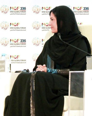 A handout picture provided by the Saudi Press Agency (SPA) on November 16, 2016 shows Saudi Arabia's Princess Reema Bint Bandar al-Saud attending the MISK Global Forum in the capital Riyadh. - Saudi Arabia plans to develop its sports sector with a fund worth more than $600 million helped by the privatisation of football teams, Princess Reema Bint Bandar al-Saud said. (Photo by HO / SPA / AFP) / === RESTRICTED TO EDITORIAL USE - MANDATORY CREDIT