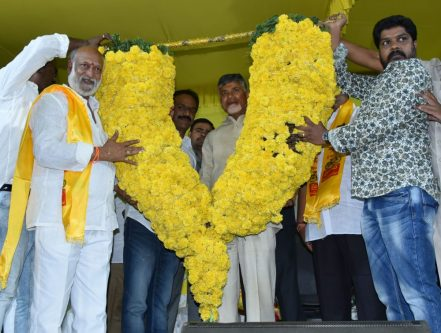 Chief Minister of AP and TDP President N.Chandra Babu Naidu welcoming leaders of the various parties joined TDP PARTY AT UNDAVALLI in AP