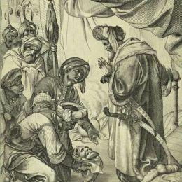 Koka ne Stamboll dhe trupi ne Janine. Kushtuar Pashait te Janines Ali Pashe Tepelena , Sulejman Dervishi , Muhamed Pasha